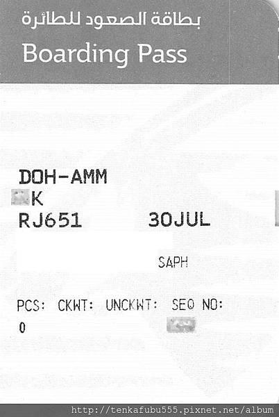 20180730-RJ651-Z.jpg