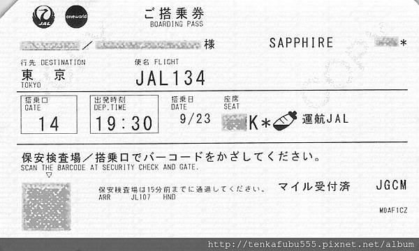 20190923-JL134-Z.jpg