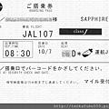 20191007-JL107-Z.jpg