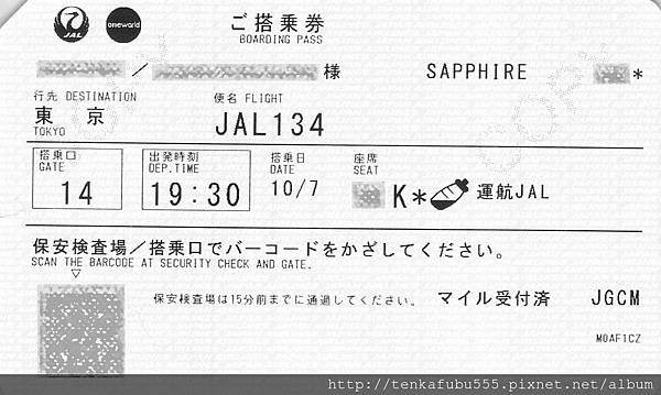 20191007-JL134-Z.jpg