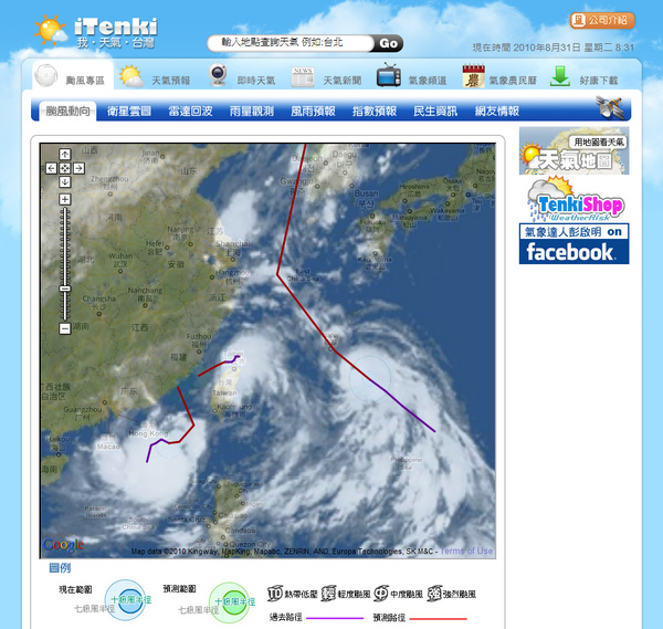 typhoon1.jpg