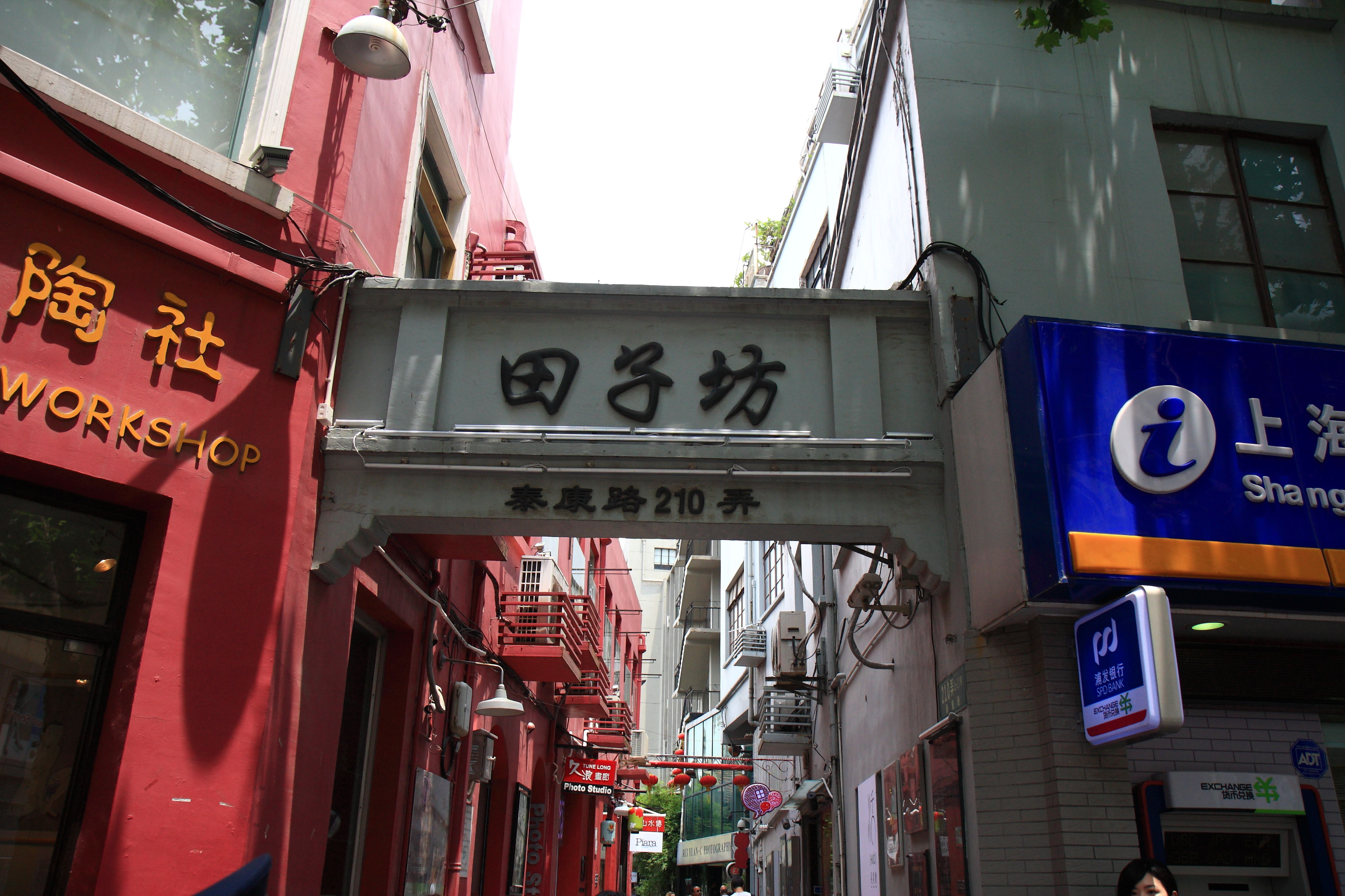 SJShih_201206_ShangHai_0715