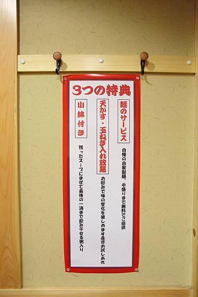 SJShih_200905_Tokyo_0460