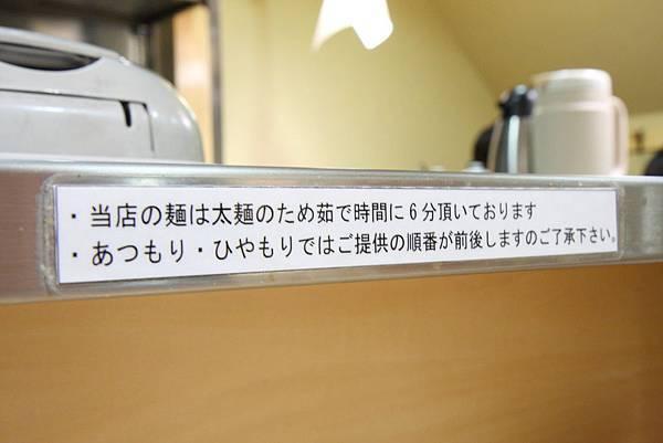 SJShih_200905_Tokyo_0440