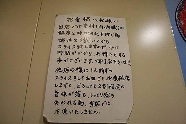 SJShih_200905_Tokyo_0433