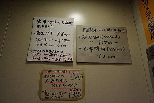SJShih_200905_Tokyo_0434