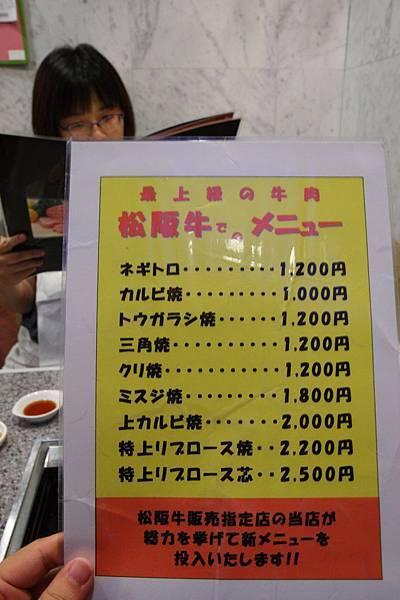 SJShih_200905_Tokyo_0405