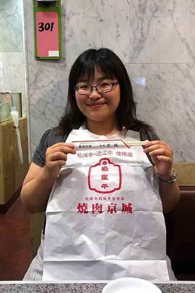 SJShih_200905_Tokyo_0399