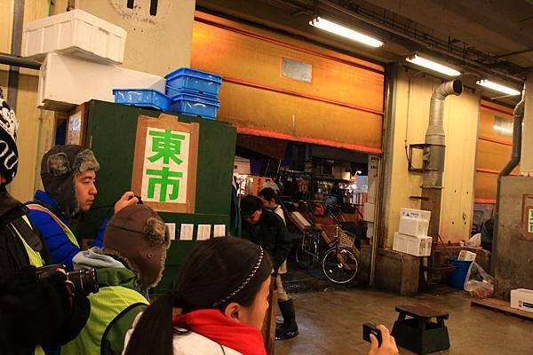 SJShih_201302_Tokyo_1524