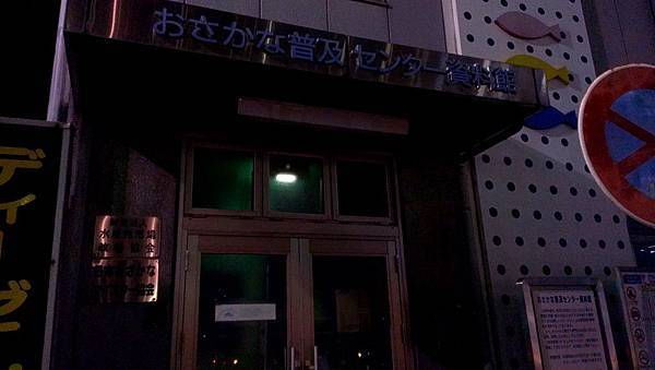 SJShih_201302_Tokyo_Mobi_0353