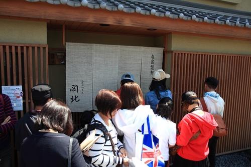 SJShih_201304_Kyoto_0199.JPG