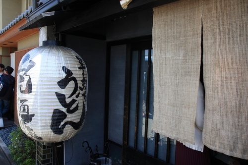 SJShih_201304_Kyoto_0201.JPG