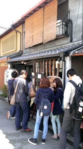 SJShih_201304_Kyoto_M_0043.JPG