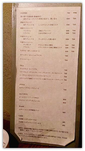 SJShih_201304_Kyoto_M_0167_副本.jpg