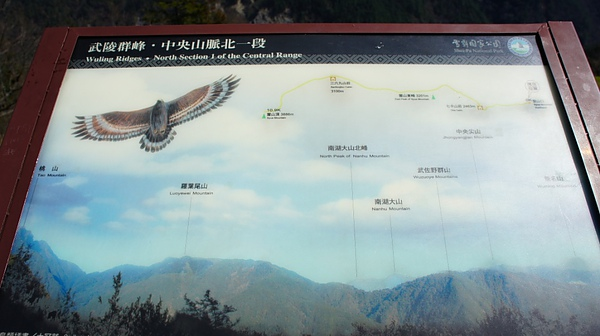 雪山美景 (48).JPG