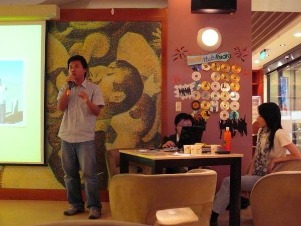 20090419青年旅遊座談 (25).JPG