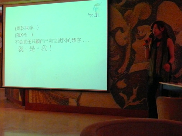 20090419青年旅遊座談 (56).JPG