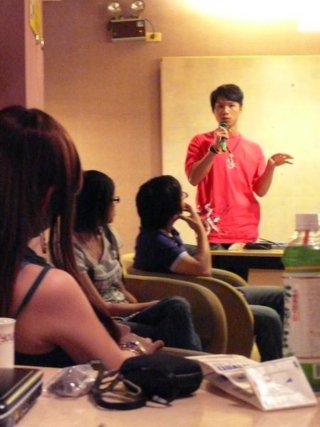 20090419青年旅遊座談 (63).JPG