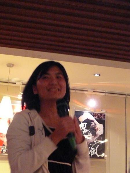20090419青年旅遊座談 (67).JPG