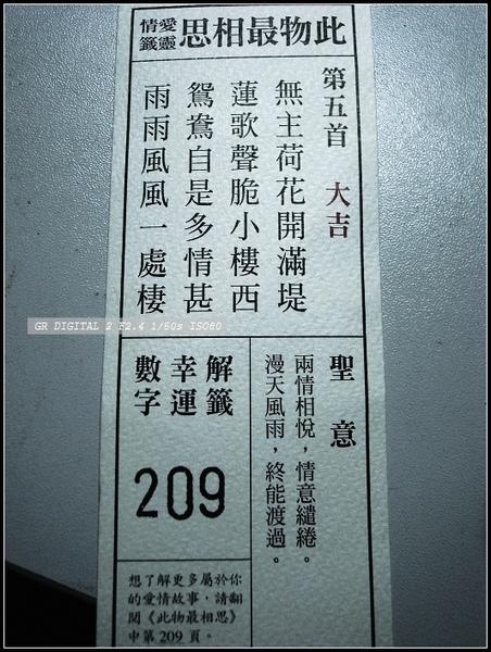 R0011484.JPG