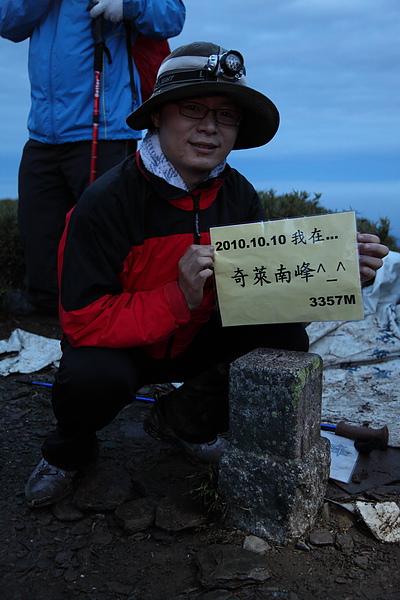奇萊險行 (108).JPG