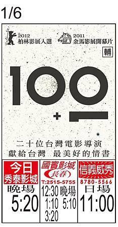 0106.JPG