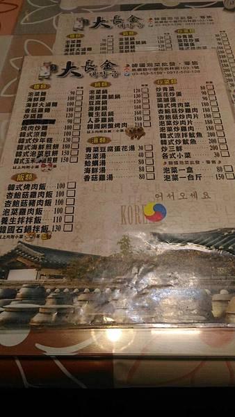 12370.jpg