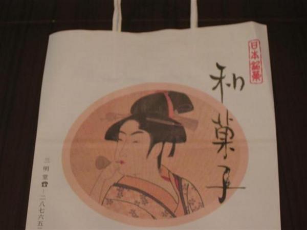 三明堂的提袋 (Medium).JPG