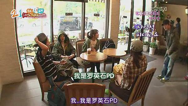 [21饭团出品]2天1夜_110522_女演员特辑_上[16-14-55].JPG