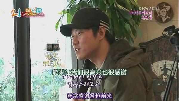 [21饭团出品]2天1夜_110522_女演员特辑_上[16-15-09].JPG