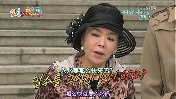 [21饭团出品]2天1夜_110522_女演员特辑_上[16-48-00].JPG