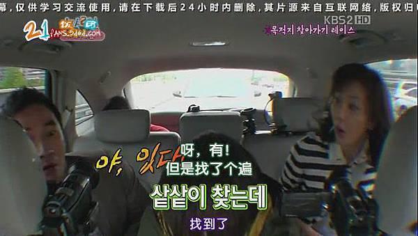 [21饭团出品]2天1夜_110522_女演员特辑_上[17-04-36].JPG