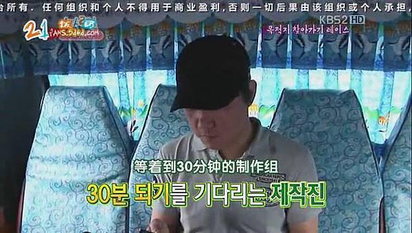 [21饭团出品]2天1夜_110522_女演员特辑_上[17-10-03].JPG