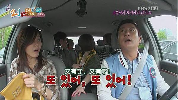 [21饭团出品]2天1夜_110522_女演员特辑_上[17-34-23].JPG