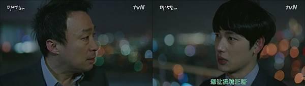 未生[018][KO_CN]-tile