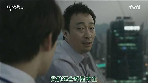 3] 未生[020][KO_CN].mkv_20150402_001419.jpg