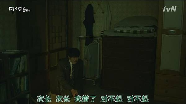 3] 未生[019][KO_CN].mkv_20150402_204057.jpg
