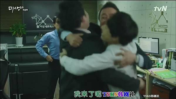 3] 未生[020][KO_CN].mkv_20150402_211441