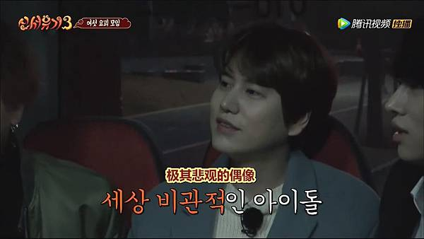 170108 tvN 新西遊記3 E01 中字.mp4_000409.947.jpg