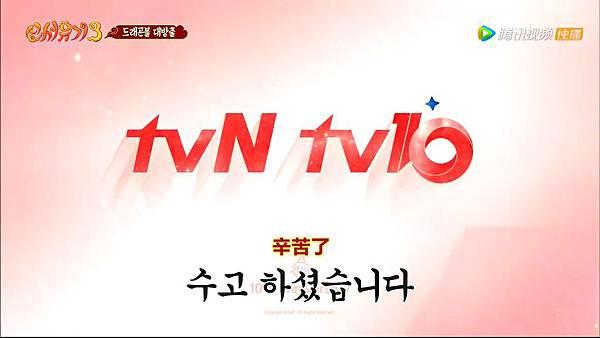 170205 tvN 新西游记3 E05 中字.mp4_010513.416.jpg