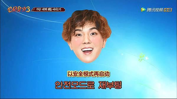 170108 tvN 新西遊記3 E01 中字.mp4_005409.140.jpg