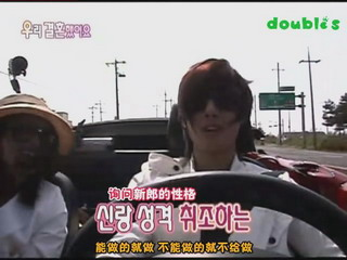 DoubleSE09 濟州島蜜月(011074)_大小 .jpg
