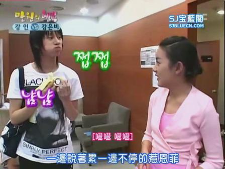 萬元的幸福-強仁和姜恩菲-上(019094).jpg