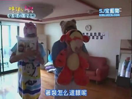 萬元的幸福-強仁和姜恩菲-上(026528).jpg
