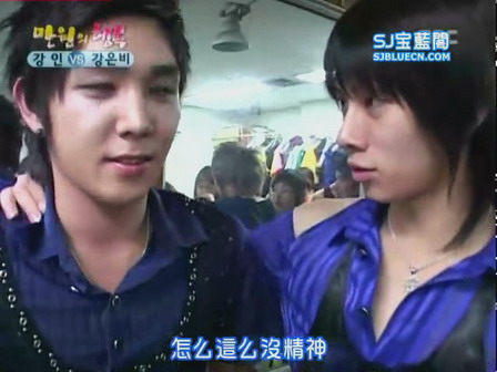 萬元的幸福-強仁和姜恩菲-上(047131).jpg