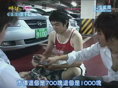 萬元的幸福-強仁和姜恩菲-下(052861).jpg