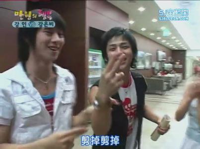 萬元的幸福-強仁和姜恩菲-下(064498).jpg