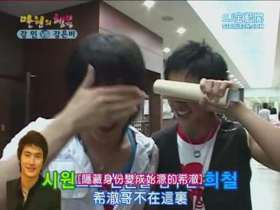 萬元的幸福-強仁和姜恩菲-下(064700).jpg