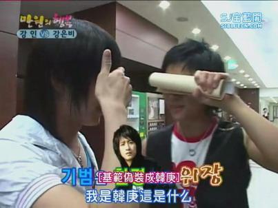萬元的幸福-強仁和姜恩菲-下(064748).jpg