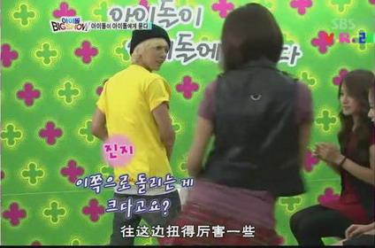 [VR2NE1.CN]091003 SBS Idol Big Show[(103250)19-25-38]_大小 .jpg